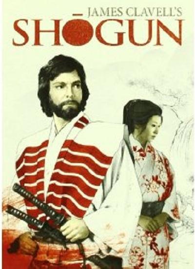 Shogun Sex 41