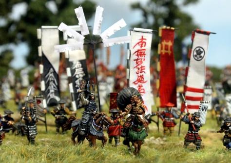 FOG Samurai 23