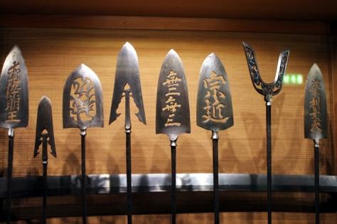 Samurai Ausstellung 36